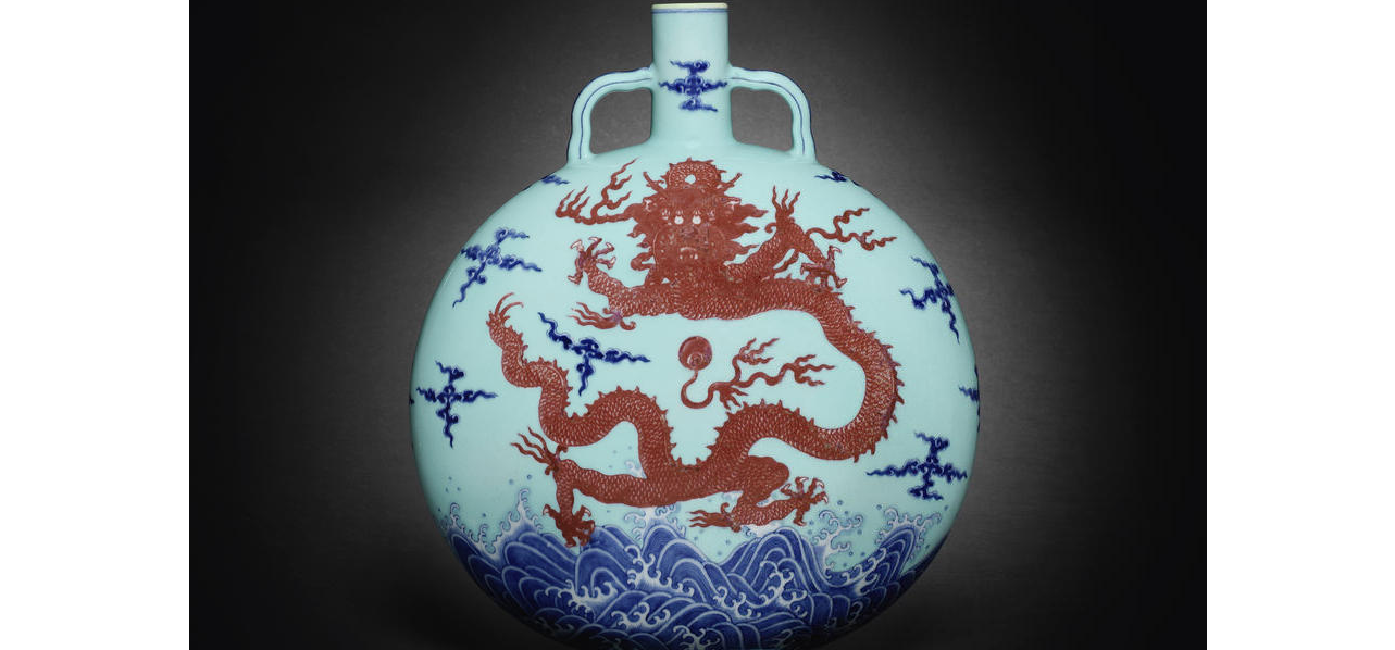 Chinese Moonflask